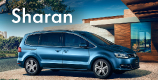 Sharan DEBUT. 家族のことを思うと、ミニバンは安全性です。