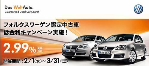 Das Welt Auto.JPG