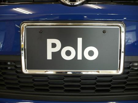 20120812POLOナンバープレートカバー