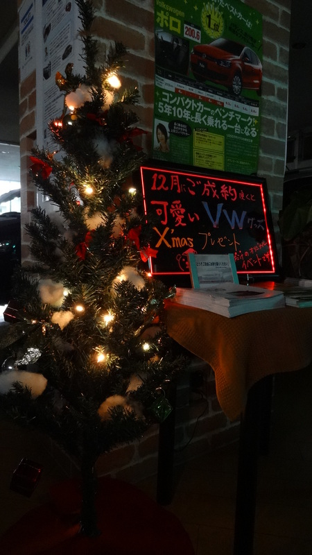 20121217_店内クリスマスツリー