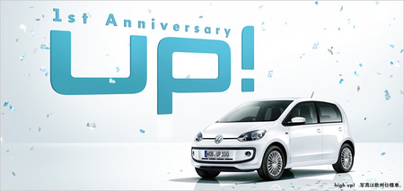 up! 1st Aniversary.jpg