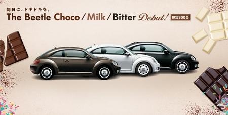 The Beetle Choco Milk Bitter.jpg