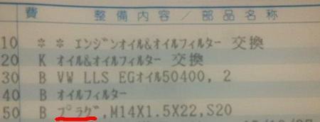 CIMG5735.JPG