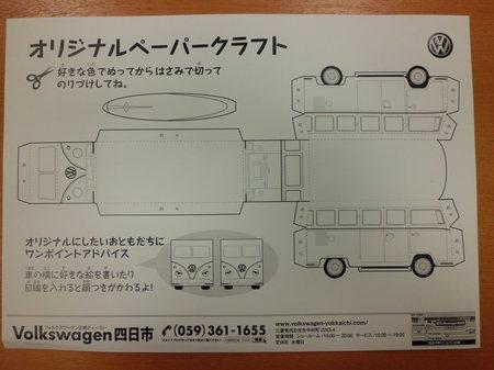 CIMG7093.JPG