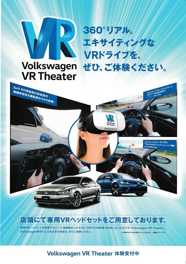 VRのサムネール画像