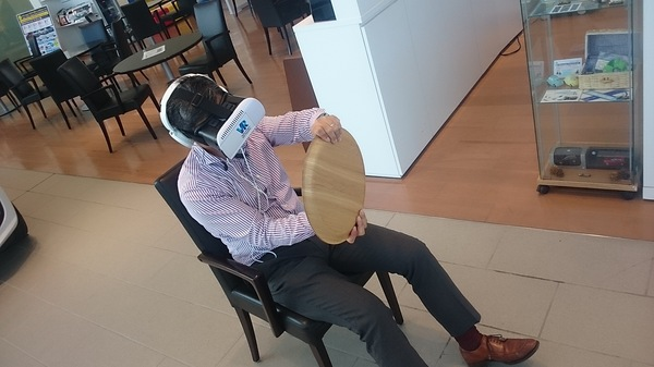 VR サトウ2のサムネール画像