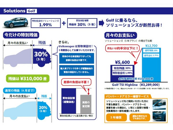 GOLFスライド1 (8).jpg