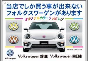 http://www.automall-vw.jp/suzuka-staffblog/assets_c/2017/04/FullSizeRender2-thumb-300x208-4052-thumb-300x208-4053.jpg