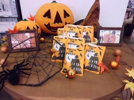 かぼちゃのサムネール画像