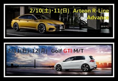 Arteon.GTI試乗会.jpg